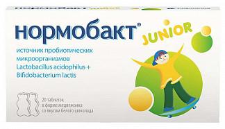 Нормобакт джуниор таблетки 20 шт.