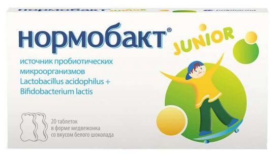Нормобакт джуниор таблетки 20 шт., фото №1