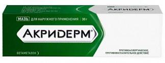 Акридерм 0,05% 30г мазь для наружного применения