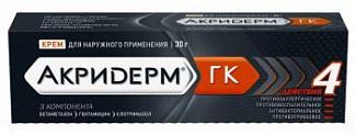 Акридерм гк 30г крем для наружного применения