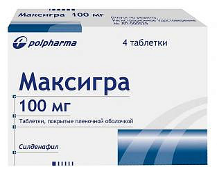 Максигра 100мг 4 шт. таблетки покрытые пленочной оболочкой