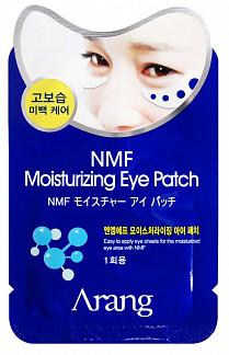 Аранг маска-патч под глаза увлажняющая с фактором nmf для чувствительной кожи 2 шт.
