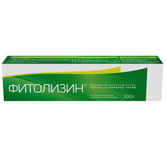 Фитолизин 100г паста для приготовления суспензии для приема внутрь, фото №1