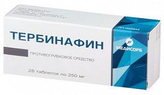 Тербинафин 250мг 28 шт. таблетки