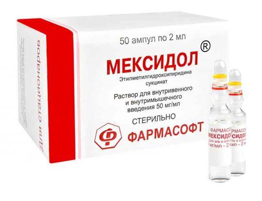 Мексидол 50мг/мл 2мл 50 шт. раствор для внутривенного и внутримышечного введения, фото №1