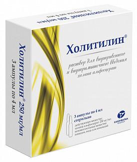 Холитилин 250мг/мл 4мл 3 шт. раствор для внутривенного и внутримышечного введения компания деко