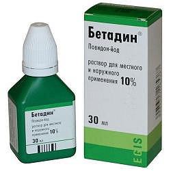 Бетадин 10% 30мл раствор для местного и наружного применения