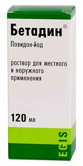 Бетадин 10% 120мл раствор для местного и наружного применения