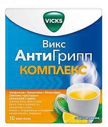 Викс антигрипп комплекс 10 шт. порошок для приготовления раствора для приема внутрь