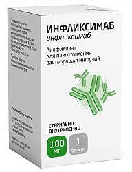Инфликсимаб 100мг 1 шт. лиофилизат для приготовления раствора для инфузий