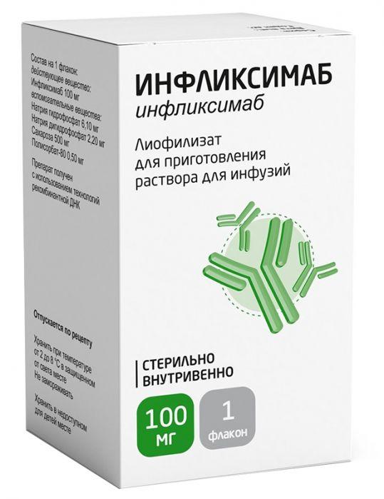 Инфликсимаб 100мг 1 шт. лиофилизат для приготовления раствора для инфузий, фото №1