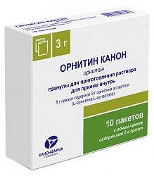 Орнитин канон 3г 10 шт. гранулы для приготовления раствора для приема внутрь
