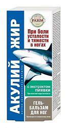 Акулий жир гель-бальзам экстракт пиявки 75мл