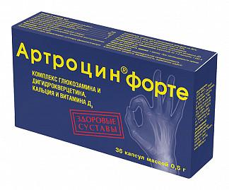 Артроцин форте капсулы 0,5г 36 шт.