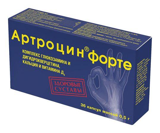 Артроцин форте капсулы 0,5г 36 шт., фото №1