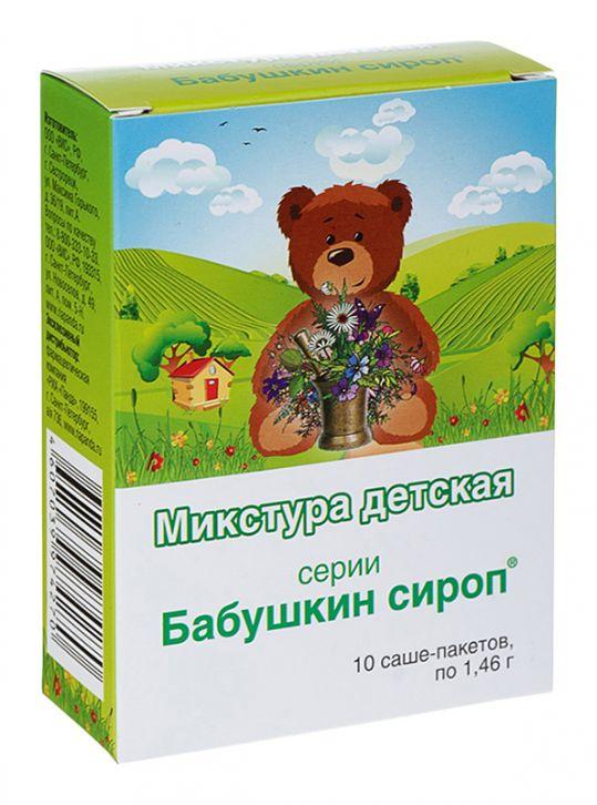 Бабушкин сироп микстура детская порошок 1,46г 10 шт. саше, фото №1