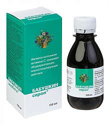Бабушкин сироп при простуде и гриппе 150мл