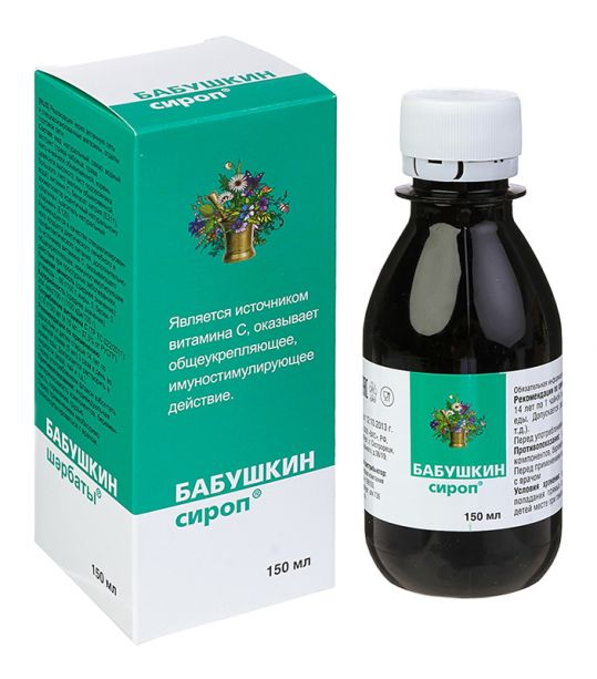 Бабушкин сироп при простуде и гриппе 150мл, фото №1
