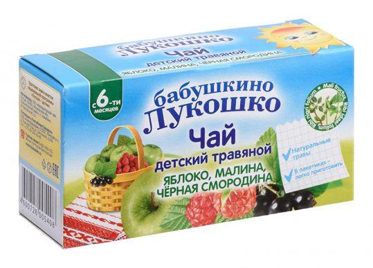 Бабушкино лукошко чай для детей яблоко/малина/черная смородина 6+ 20 шт., фото №1