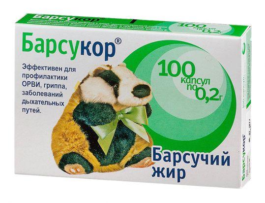 Барсукор барсучий жир капсулы 0,2г 100 шт., фото №1