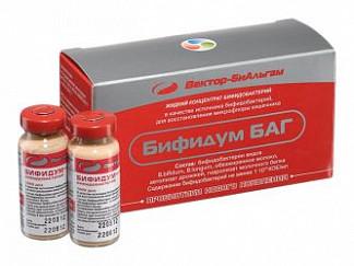 Бифидум №791 баг жидкий концентрат бифидобактерий бифишка 12мл