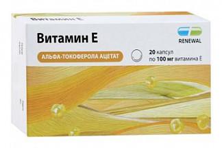 Витамин е реневал капсулы 20 шт.