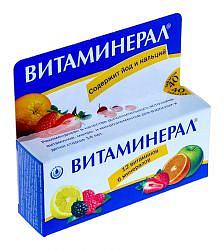 Витаминерал таблетки 40 шт.