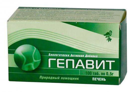 Гепавит таблетки 500мг 100 шт., фото №1