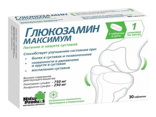 Глюкозамин максимум таблетки 30 шт., фото №1