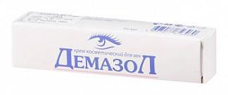 Купить демазол в москве
