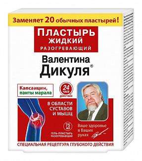 Дикуля гель-пластырь жидкий разогревающий капсаицин/панты марала 75мл