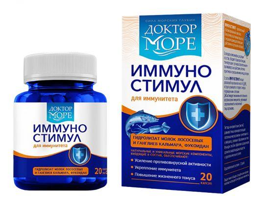 Доктор море иммуностимул для иммунитета капсулы 0,2г 20 шт., фото №1
