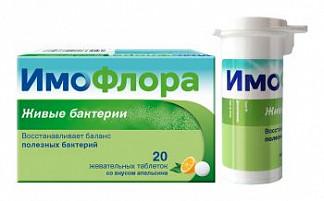 Имофлора таблетки жевательные 600мг 20 шт.