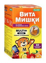 Кидс формула витамишки пастилки жевательные 60 шт.