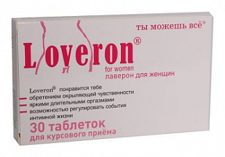 Лаверон для женщин таблетки 250мг 30 шт.