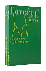 Лаверон для мужчин таблетки 500мг 1 шт.