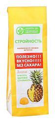 Лакомства для здоровья мармелад желейный ананас стройность 170г