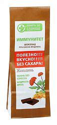 Лакомства для здоровья шоколад горький женьшень 100г