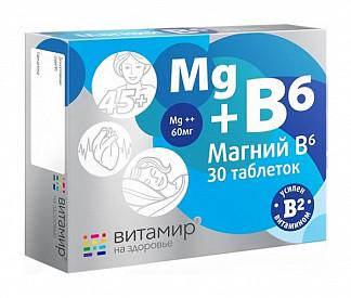 Магний b6 витамир таблетки 30 шт.