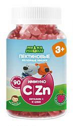 Ми-ми-мишки иммуно пастилки жевательные пектиновые витамин с и цинк 90 шт.