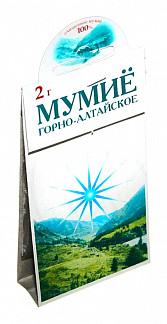 Мумие горноалтайское 2г