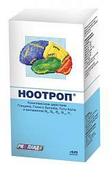 Ноотроп лекарство цена
