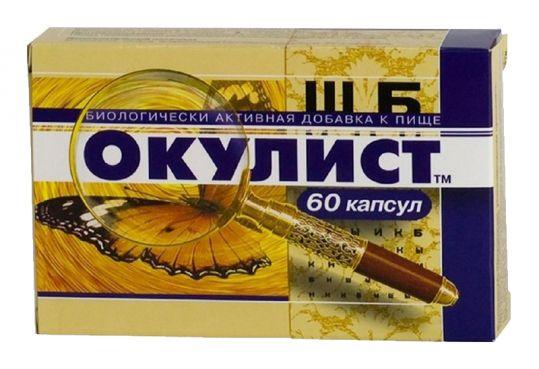 Окулист капсулы 60 шт., фото №1