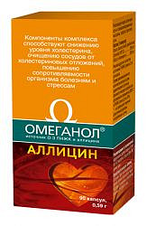 Омеганол аллицин капсулы 90 шт.