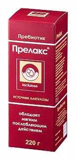 Прелакс сироп 220г
