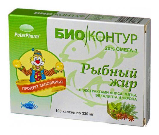 Рыбий (рыбный) жир биоконтур анис мята эвкалипт укроп капсулы 0,3г 100 шт., фото №1