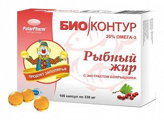 Рыбий (рыбный) жир биоконтур боярышник капсулы 100 шт.