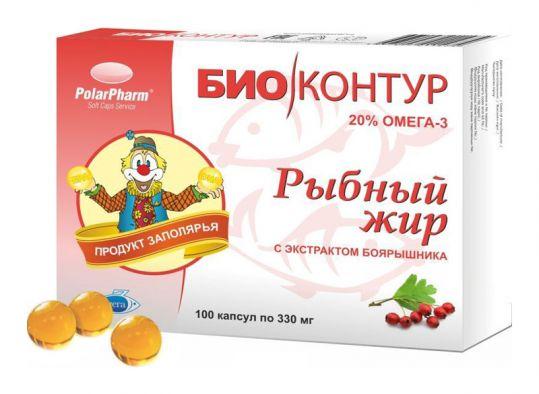 Рыбий (рыбный) жир биоконтур боярышник капсулы 100 шт., фото №1