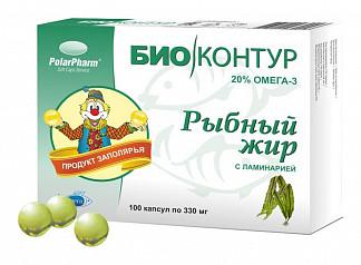 Рыбий (рыбный) жир биоконтур ламинария капсулы 0,3г 100 шт.