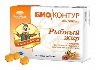 Рыбий (рыбный) жир биоконтур пшеница шиповник облепиха капсулы 0,3г 100 шт.
